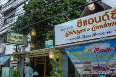 Cabbage and Condoms, Chiang Rai