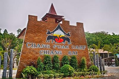 Chang Puak Camp, Chiang Rai